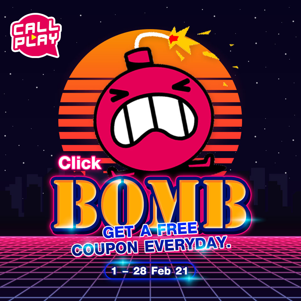 Event Click Bomb. Get a free coupon everyday